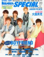 ASIAN PLACE 2012年9月号 ARENA37℃ SPECIAL