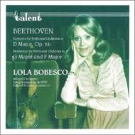 ヴァイオリン協奏曲、ロマンス第1番、第2番 ボベスコ、ドヌー&ベルギー国立放送新交響楽団