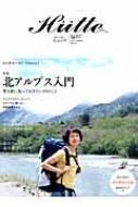 Hutte Vol.07 別冊山と渓谷