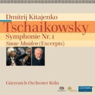 交響曲第1番『冬の日の幻想』、『雪娘』より キタエンコ&ケルン・ギュルツェニヒ管弦楽団