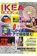 Ikeabook Vol.6
