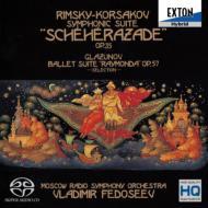 リムスキー=コルサコフ:『シェエラザード』、グラズノフ:『ライモンダ』より フェドセーエフ&モスクワ放送響(1994)