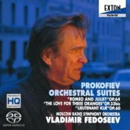 『ロメオとジュリエット』より、『キージェ中尉』、『3つのオレンジへの恋』 フェドセーエフ&モスクワ放送響(1993)
