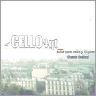Suite Para Cello Y 3djazz