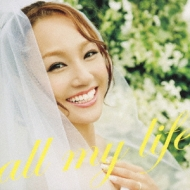 all my life (+DVD)