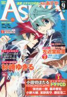 月刊Asuka 2012年9月号