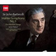 Symphony No.5, Ruckert Lieder : Barbirolli / New Philharmonia, J.Baker (2SACD)(Single Layer)