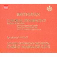 交響曲第9番『合唱』、第8番 ジュリーニ&ロンドン交響楽団(2SACD)(シングルレイヤー)(限定盤)