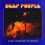 Last Concert In Japan (180グラム重量盤)