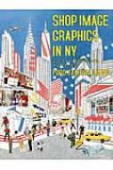 ショップイメージグラフィックスインニューヨーク