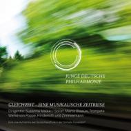 ヒンデミット:交響曲『画家マチス』、ポッペ:市場、ツィンマーマン:誰も知らない私の悩み マルッキ&ユンゲ・ドイチェ・フィル