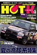 Hot-k Vol.18 ヤエスメディアムック