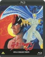 デビルマン OVA COLLECTION