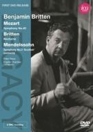 モーツァルト:交響曲第40番、ブリテン:ノクターン ブリテン&イギリス室内管、ピアーズ(1964年ライヴ)