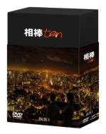 相棒 season 10 DVD-BOX I