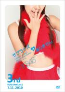 AKB48 コンサート「サプライズはありません」 第3公演