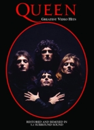 Greatest Video Hits (2DVD)