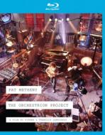The Orchestrion Project [Blu-ray 3D]