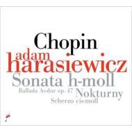 ピアノ・ソナタ第3番、夜想曲集、ポロネーズ第5番、他 ハラシェヴィチ(2010)