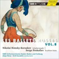リムスキー=コルサコフ:『シェエラザード』(アレホ・ペレス指揮)、プロコフィエフ:『スキタイ組曲』(キリル・カラビツ指揮) 南西ドイツ放送響