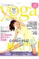 Yogajournal Vol.24 Saita Mook