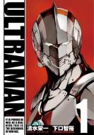 ULTRAMAN 1 ヒーローズコミックス