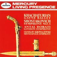 ショスタコーヴィチ:交響曲第5番(スタニスラフ・スクロヴァチェフスキ&ミネアポリス響)、ハチャトゥリアン:『ガイーヌ』組曲(アンタル・ドラティ&ロンドン響)