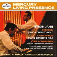 プロコフィエフ:ピアノ協奏曲第3番、ラフマニノフ:ピアノ協奏曲第1番、他 バイロン・ジャニス、キリル・コンドラシン&モスクワ・フィル