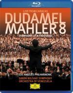 交響曲第8番『千人の交響曲』 ドゥダメル&ロサンジェルス・フィル、シモン・ボリバル響