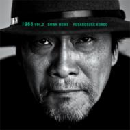 1968 vol.2 〜DOWN HOME〜