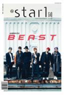 @star1 -BEAST特集号 韓国版