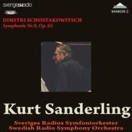 交響曲第8番 クルト・ザンデルリング&スウェーデン放送交響楽団(1994)