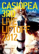 Casiopea 3rd / Live Liftoff 2012