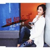 恩知らず C/W時代-ライヴ2010〜11-