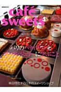 Cafe Sweets Vol.138