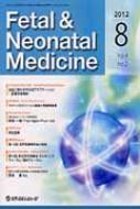 Fetal & Neonatal Medicine 4-2