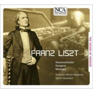 交響詩『マゼッパ』、『フン族の戦い』、『ハンガリー』 ハーゼルベック&ウィーン・アカデミー管弦楽団