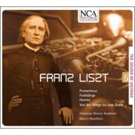 交響詩『プロメテウス』、『祭りのどよめき』、『ハムレット』、『ゆりかごから墓場まで』 ハーゼルベック&ウィーン・アカデミー管弦楽団