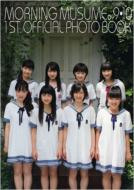 Morning Musume.9 10 Ki 1st Official Photo Book