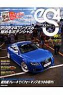 Es4 No.40 芸文mook