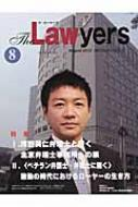 The Lawyers August 2012
