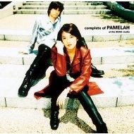 complete of PAMELAH at the BEING studio