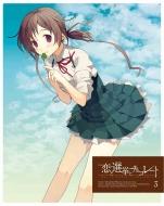 アニメ/恋と選挙とチョコレート 3 (+cd)(Ltd)