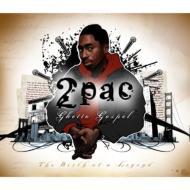 Ghetto Gospel -Birth Of A Legend