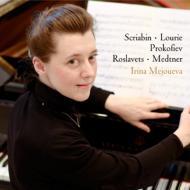 『ミューズと前衛』〜革命前夜のロシア・ピアノ音楽 メジューエワ(2CD)
