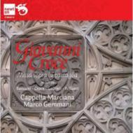 Croce Giovanni (1557-1609)/Missa Sopra La Battaglia: Gemmani / Cappella Marciana +a & G.gabrieli