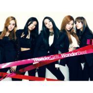 WONDER BEST KOREA/U.S.A/JAPAN 2007-2012 (+DVD)【初回生産限定盤】