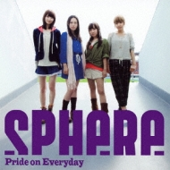 Pride on Everyday 【通常盤】