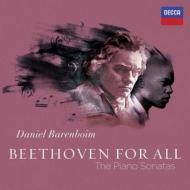 ピアノ・ソナタ全集 バレンボイム(2006)(10CD)