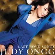 LAST LOVE SONGS